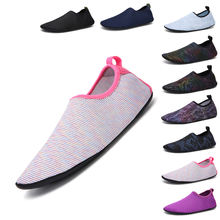 Custom DIY Sneakers Water Sports Aqua Beach Surfing Slippers reef Upstream shoes for swimming in the sea Women Shoe aquashoes
