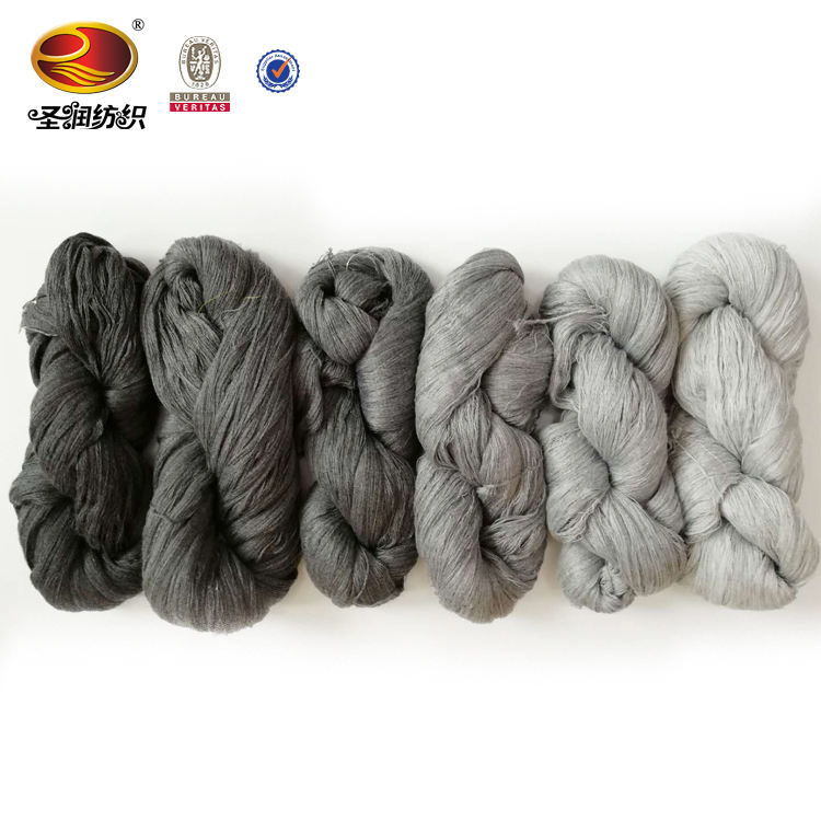 Wholesale factory cheap price acrylic cashmere yarn for knitting