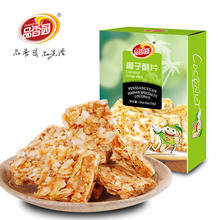 Natural Taste Crispy Coconut Snack From Hainan China