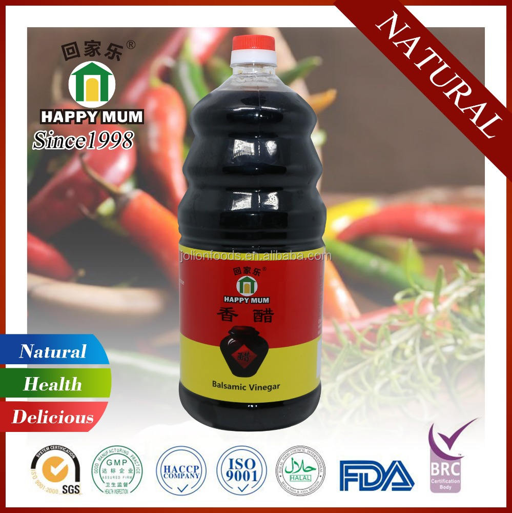 2020 Hot Selling Halal Natural Balsamic Vinegar Supplier