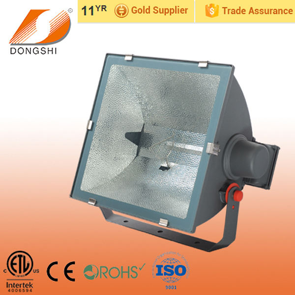 China supplier IP65 2000w metal halide floodlight