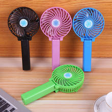 Low Price Factory Wholesale Foldable Rechargeable Mini USB Fan Cooling Adjustable Portable Handy Mini Fan