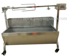 89cm Heavy Duty Stainless Steel Spit Roaster Rotisserie Charcoal BBQ Grill with 60kg Motor