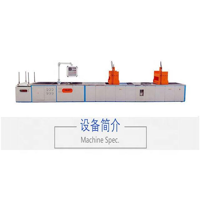 Clinker glass pultrusion equipment
