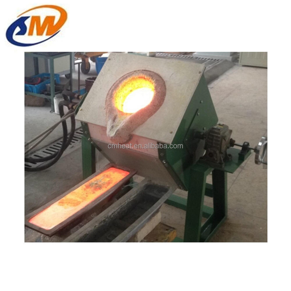 Industrial Electric Induction Furnace price ,induction melting furnace for melting iron, steel scraps, aluminum