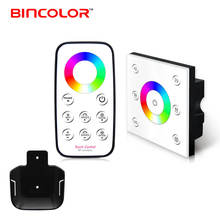 New technology rohs rf remote control led rgb touch controller for SMD 3528 5050 RGB LED Strip Lights