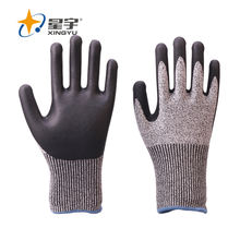 Nitrile Gloves Manufacturers  Xingyu 13G Grey HPPE Level 5 Shell Black Nitrile Foam Coating  Work Safety Gloves Anti Cut Glove