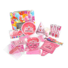 Quality Wholesale princess party set and decorations  princess party supplies  birthday party supplies