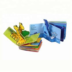 Children book with Flaps Printing Service pop-up Children Books