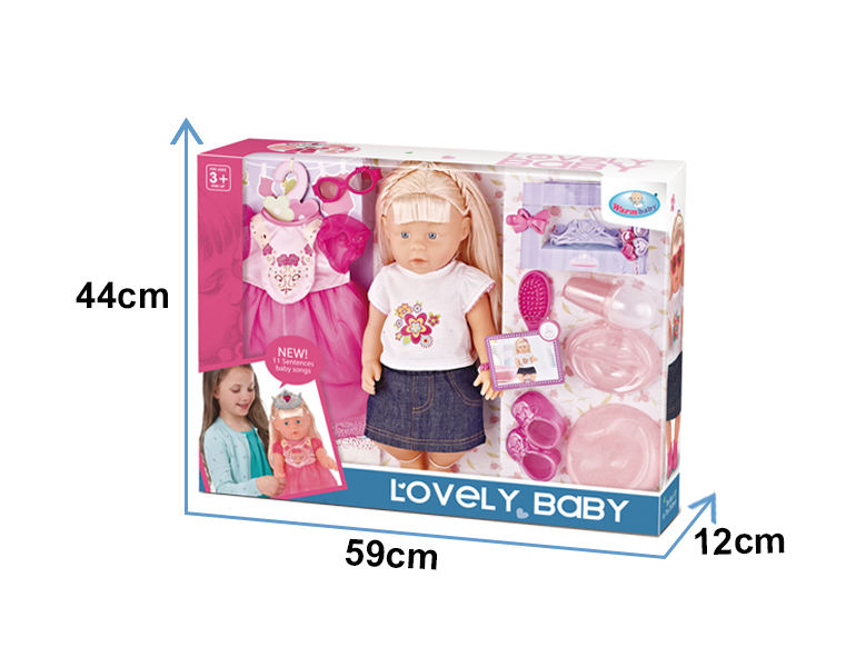 toy manufacturer 16 inch electric musical drink water girl doll with 11 baby songs