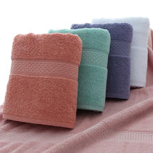 Highly absorbent wholesale custom 100 terry cotton bath towel