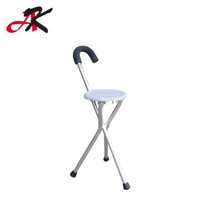 Folding adjustable Elderly crutch chair With stool Walker Sticks Old man cane