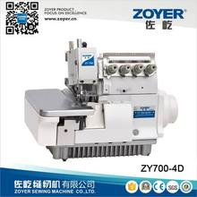 ZY700-4D Zoyer Direct Drive Super High Speed Overlock Sewing Machine