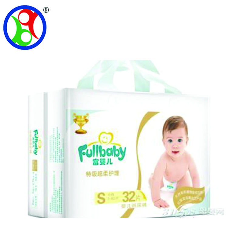 wholesale sleepy baby diaper diaper manufacturer