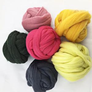 Australian wool yarn blanket merino wool yarn thick hat yarn