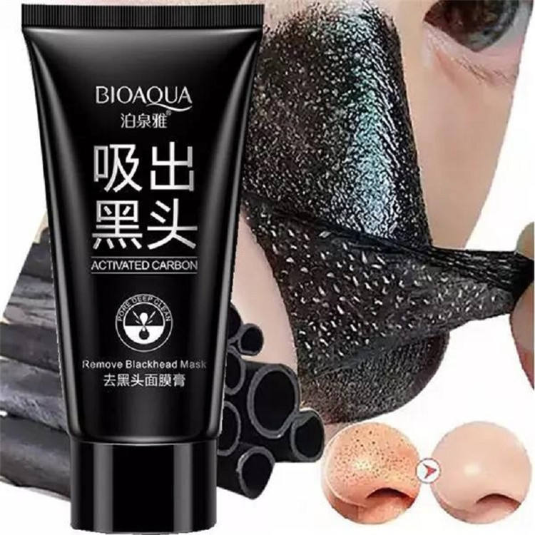 OEM ODM Bioaqua Blackhead Deep cleansing Purifying Peel Acne Pimples Remover Black Mud Mask