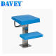 Davey professional two steps starting block for swimming pool