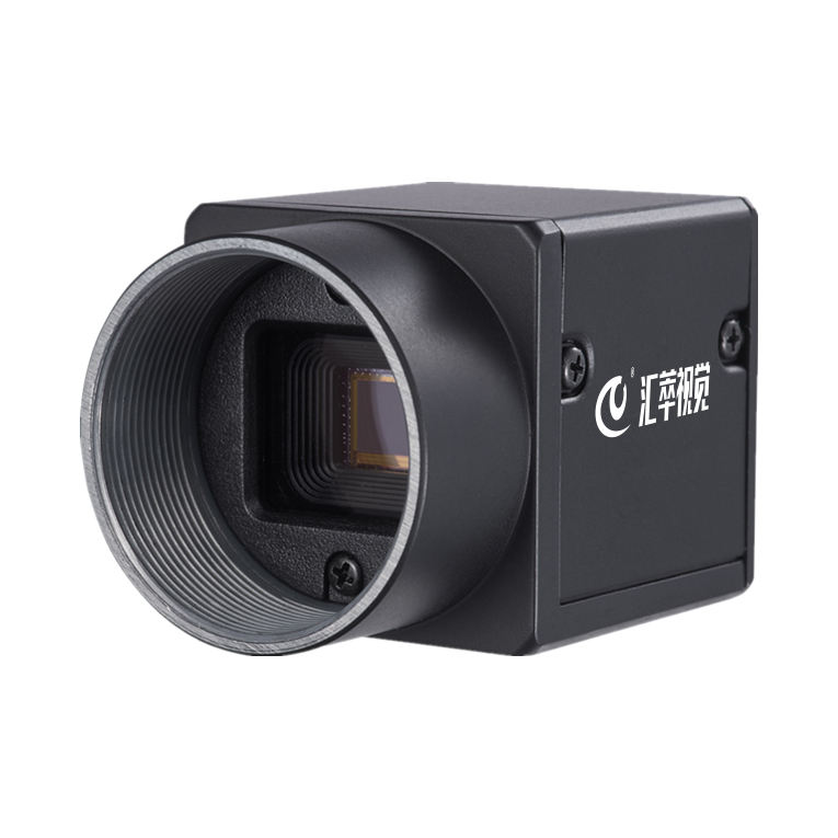 HC-600-10UC 42.7 FPS high-speed USB 3.0 high-definition Rolling shutter cheap industrial camera