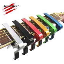 Wholesale Price Various Color Selection Aluminum Material Strong Grip Capo Guitar Acoustic Classical Guitar Capo