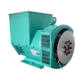 50HZ 1500RPM dynamo generator alternator for reefer containers
