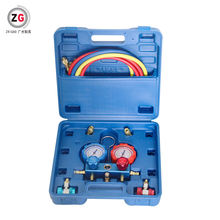 VTB-5B Value Manifold Gauge Set