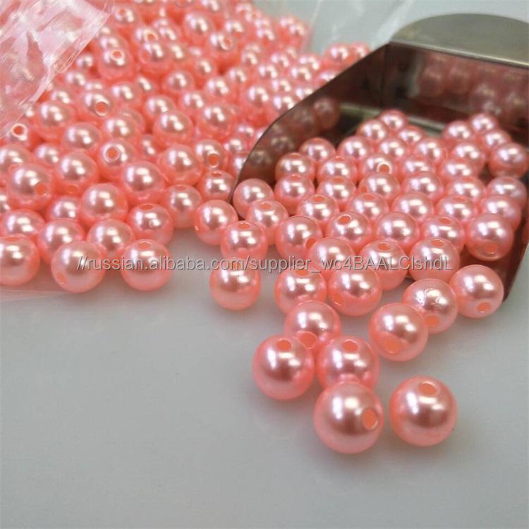 Оптовая смешанный цвет декоративные свободные пластик имитация жемчужные бусы