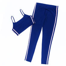 2020 Women Tracksuits Sporting Suits Sexy Running Fitness Clothing Yoga Sets Slim Workout Gym Leggings Sports Bra