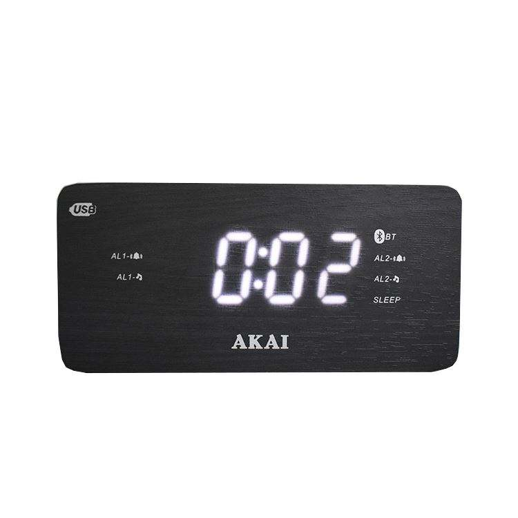 Digital FM Radio Dual Alarm USB Charging Port Night Light Snooze Alarm Clock Radio