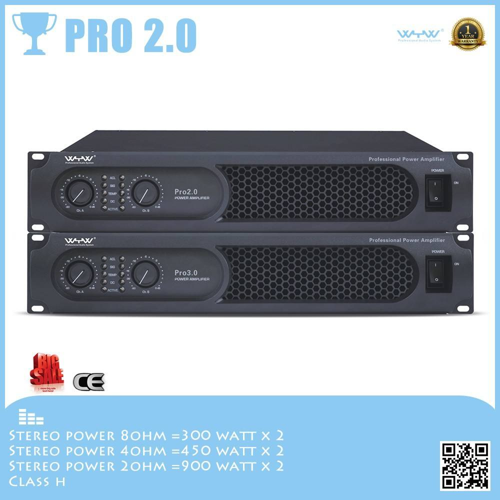 pro audio pro-2.0 Professional amplifier for guitar