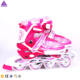 kids and adult attachable single flashing roller skating