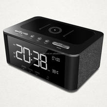 songs video 3gp free download Alarm Clock USB Ports 2019 New Arrivals Wireless Charging Speakers