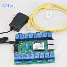 wifi relay module network relay 16-way remote control ANSC-SW16