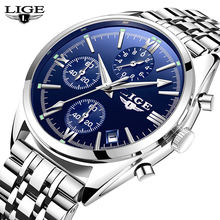 LIGE Top Brand Luxury Clock Male Silver Stainless Steel Casual Quartz Watch Men Sports Wristwatch Watches Men