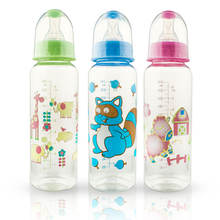 Cute animals bpa free PP baby bottle 3pcs/pack 240ml baby feeding bottle