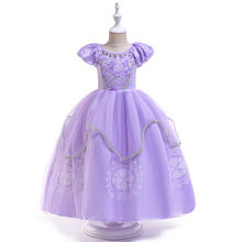 Frock Dress Names Girls Dresses Of Fashion Kids Princess Clothing For Sophia BX1627