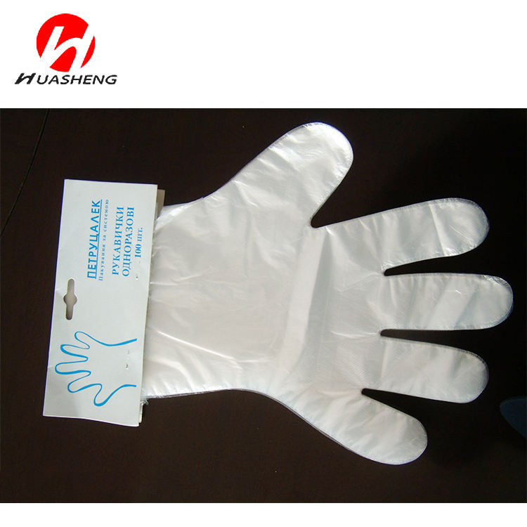 cheap polyethylene disposable PE gloves