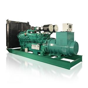 500 kva diesel generator price in ethiopia with cummins diesel generator set air filter powered by QSZ13-G2
