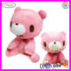 D598 Pink Scare Gloomy Bear Animal Toy Stuffed Soft Gloomy Bear Plush