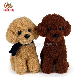 Best made soft toys dog custom 25cm dog doll stuffed animal plush toy