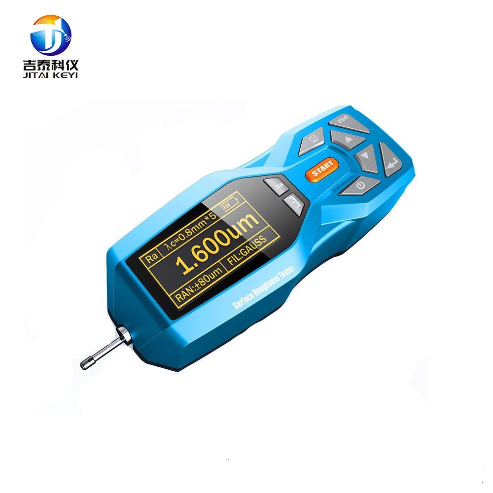 SR200 Digital Portable Surface Roughness Tester Price
