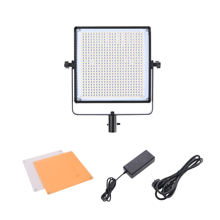 Studio YouTube Outdoor Video Photography U Bracket Professional Dimmable Bi-color LED Video Light Panel Lamp Kit