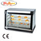 Electric display showcase/food warmer R60-2