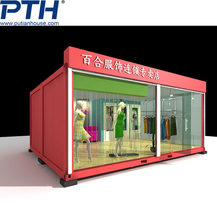 demountable prefab house mobile container food coffee shop bar house home
