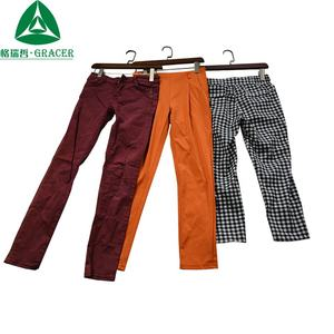 Women cotton pants clothes second hand bulk used clothing used clothes in bales price
