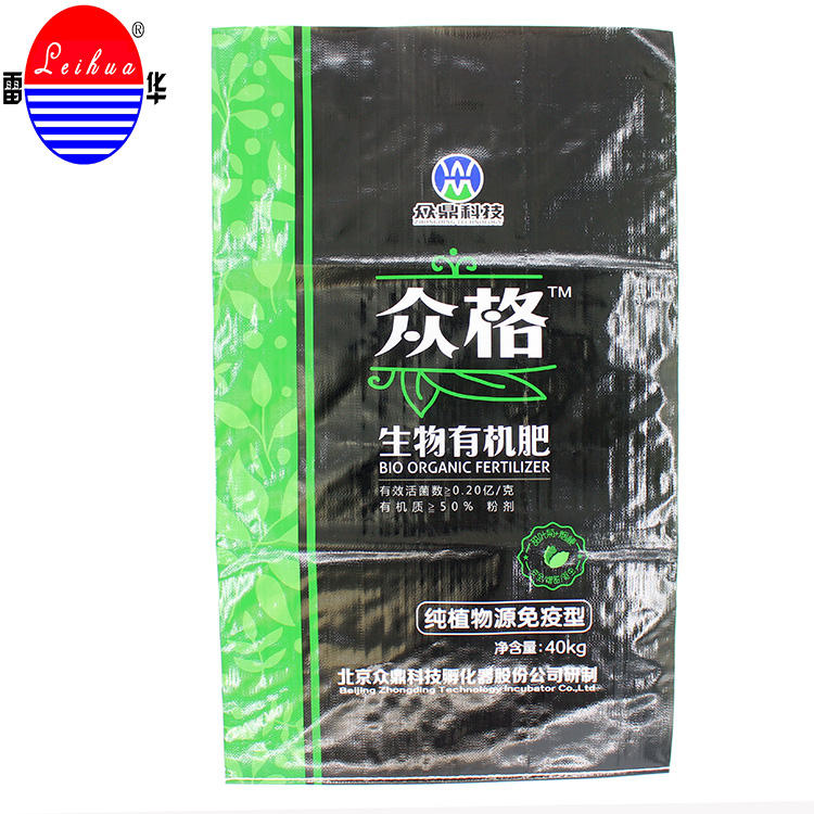3 layers kraft paper laminated pp woven bag for charcoal feed, powder, frozen fish, chemical