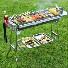 Best Selling Outdoor Portable Folding Thicken Charcoal BBQ Grill With Stainless Steel Mesh