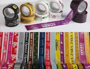Hot melt bopp packing tape with custom's logo