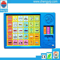 talking book sound module book learning machine for educational toys
