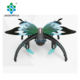 Shantou manufacturer best price 2.4G RC Quadcopter With 0.3MP Wifi Camera