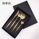 Premium Portugal 304 stainless steel gold flatware set knife fork spoon